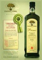 他の写真1: PRIMO(プリモ) DOP 250ml